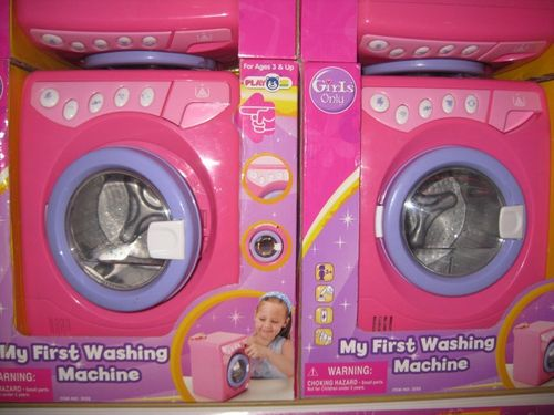 "My First Washing Machine - ""Girls Only!"""